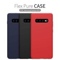 قاب محافظ نیلکین Nillkin Flex PURE case for Samsung Galaxy S10 Plus