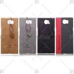 قاب محافظ چرمی طرح دار بلک بری Leather Case برای گوشی BlackBerry Priv
