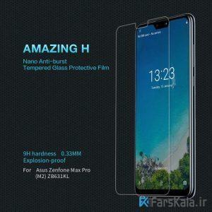 محافظ صفحه نمایش شیشه ای نیلکین Nillkin H Glass Asus Zenfone Max Pro M2 ZB631KL