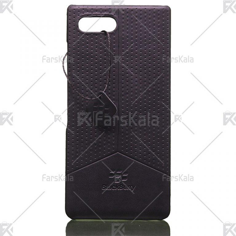 قاب محافظ چرمی بلک بری Leather Case برای گوشی BlackBerry Key2