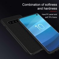 قاب محافظ نیلکین Nillkin Textured nylon fiber case for Samsung Galaxy S10