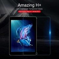 محافظ صفحه نمایش شیشه ای نیلکین Nillkin H+ Glass Apple iPad Pro 9.7 (2018)