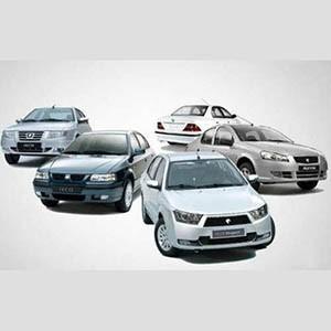 لوازم جانبی خودروهای ایران خودرو