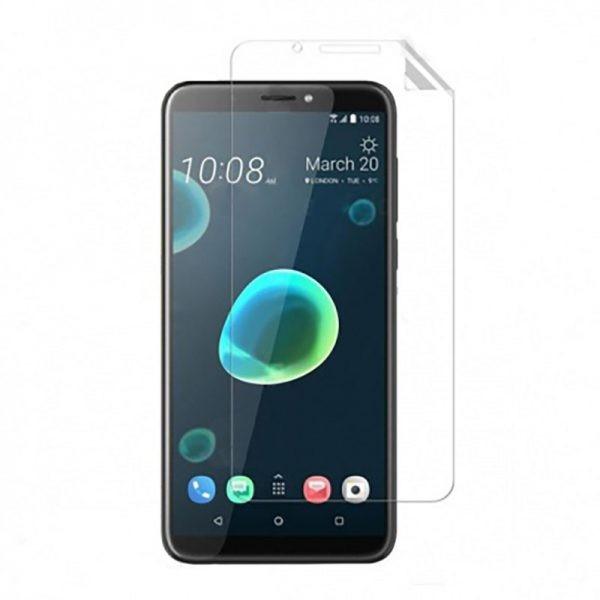 برچسب محافظ صفحه نمایش با پوشش کامل تمام چسب HTC Desire 12