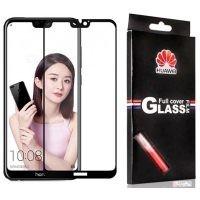 محافظ صفحه نمایش تمام چسب با پوشش کامل Huawei Honor 9i