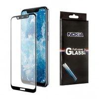 محافظ صفحه نمایش تمام چسب با پوشش کامل Nokia 8.1 / X7