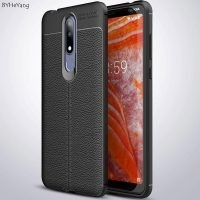 قاب ژله ای طرح چرم Auto Focus Jelly Case Nokia 3.1 Plus Nokia X3