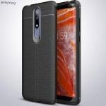 قاب ژله ای طرح چرم Auto Focus Jelly Case Nokia 3.1 Plus Nokia X3