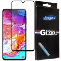 محافظ صفحه نمایش شیشه ای با پوشش کامل تمام چسب Full cover glass screen protector Samsung Galaxy A70