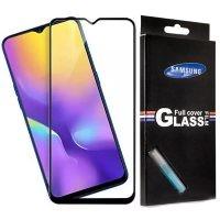 محافظ صفحه نمایش شیشه ای با پوشش کامل تمام چسب Full cover glass screen protector Samsung Galaxy M30