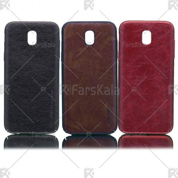 قاب محافظ چرمی سامسونگ Huanmin Leather protective frame Samsung Galaxy J5 Pro