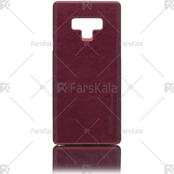 قاب محافظ چرمی سامسونگ Huanmin Leather protective frame Samsung Galaxy Note 9