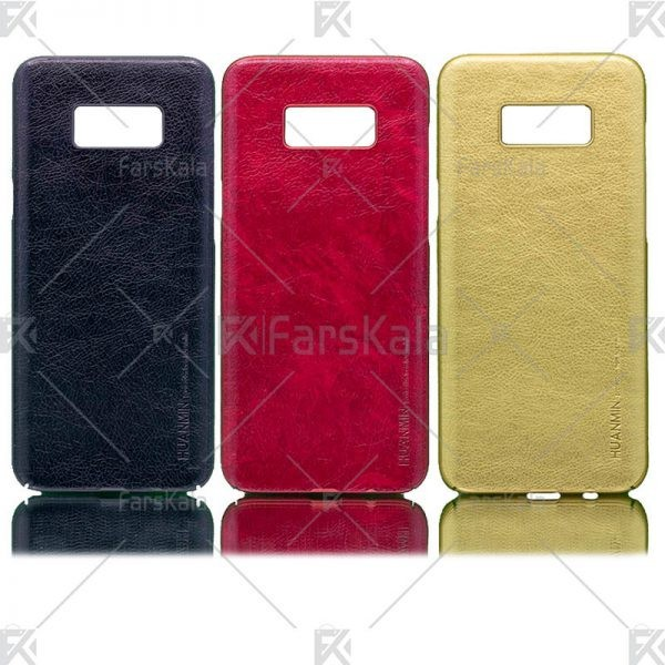 قاب محافظ چرمی سامسونگ Huanmin Leather protective frame Samsung Galaxy S8 PLUS
