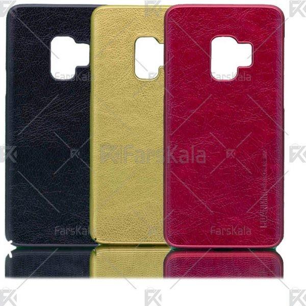 قاب محافظ چرمی سامسونگ Huanmin Leather protective frame Samsung Galaxy S9