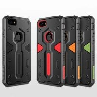گارد محافظ نیلکین Nillkin Defender 2 Series case for Apple iPhone 8