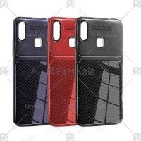 قاب فیبر کربنی سامسونگ AutoFocus Beetle For Samsung Galaxy M20
