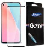محافظ صفحه نمایش شیشه ای با پوشش کامل تمام چسب Full cover glass screen protector Samsung Galaxy A60