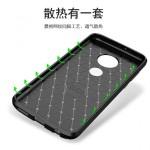قاب فیبر کربنی موتورولا AutoFocus Beetle Case For Motorola Moto E5 Plus