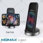 شارژر بی سیم مومکس MOMAX Q.DOCK2 UD5D Fast Wireless Charger 10W