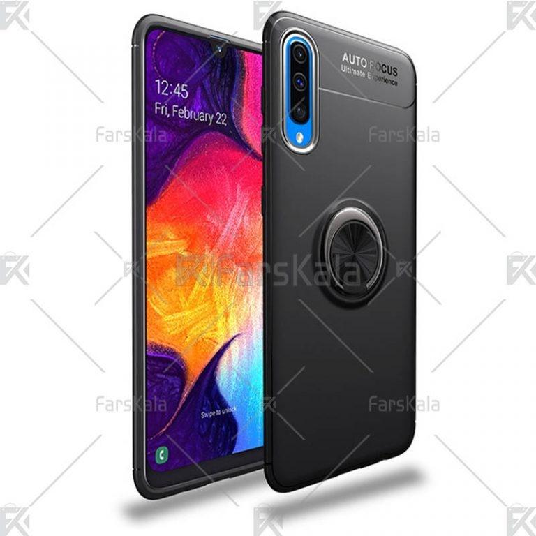 قاب محافظ ژله ای Magnetic Ring Case Samsung Galaxy A50