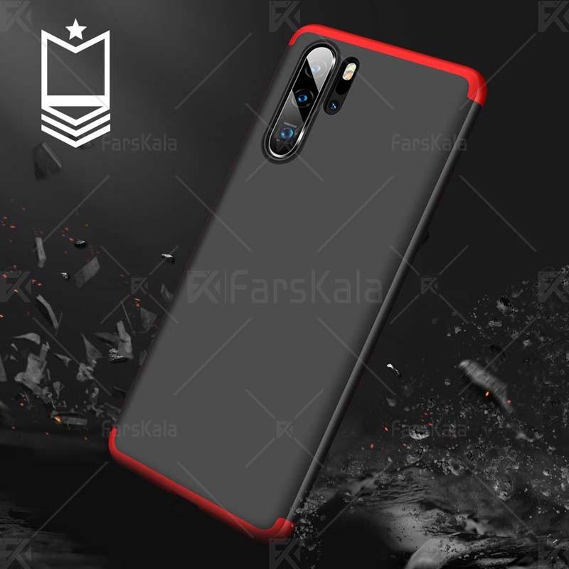 قاب محافظ با پوشش 360 درجه هواوی GKK 360 Full Case For Huawei P30 Pro