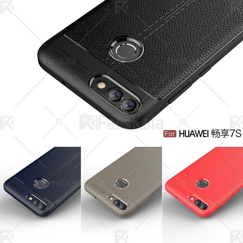 قاب ژله ای طرح چرم هواوی Auto Focus Jelly Case For Huawei Enjoy 7S