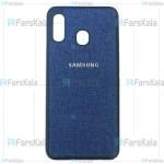 قاب محافظ طرح پارچه ای سامسونگ Cloth Case For Samsung Galaxy A20 / A30
