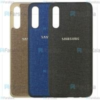 قاب محافظ طرح پارچه ای سامسونگ Cloth Case For Samsung Galaxy A70