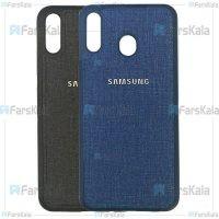 قاب محافظ طرح پارچه ای سامسونگ Cloth Case For Samsung Galaxy M20