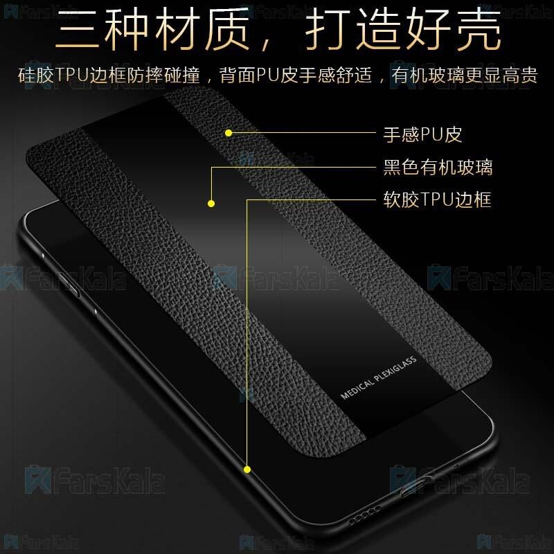 قاب محافظ اتوفوکوس سامسونگ Auto Focus Medical Flexiglass Case For Samsung Galaxy S10