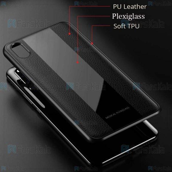 قاب محافظ اتوفوکوس اپل Auto Focus Medical Flexiglass Case For Apple iPhone X / XS