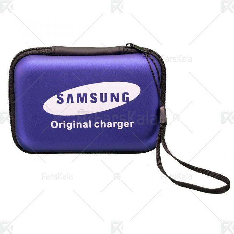 آداپتور شارژ سریع اصلی سامسونگ همراه با کابل و کیف Samsung Charger Fast Quick Charging USB Travel Wall Adapter
