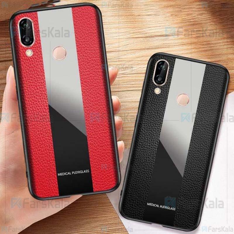 قاب محافظ اتوفوکوس سامسونگ Auto Focus Medical Flexiglass Case For Samsung Galaxy M20 / M30