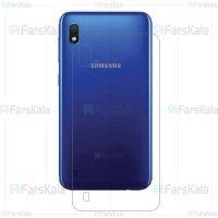برچسب محافظ پشت نانو سامسونگ Back Nano Screen Guard for Samsung Galaxy A10