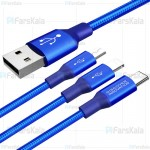 کابل شارژ سه سر نیلکین Nillkin Swift 3-in-1 Cable 1.5m