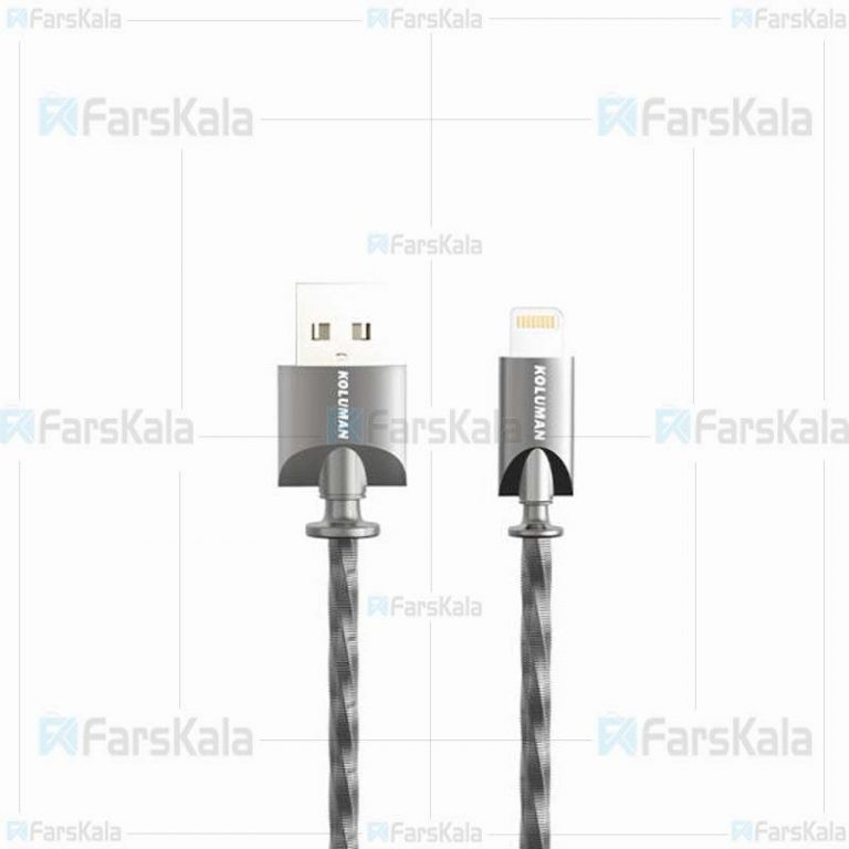 کابل لایتنینگ کلومن Koluman KD-21 Data Cable