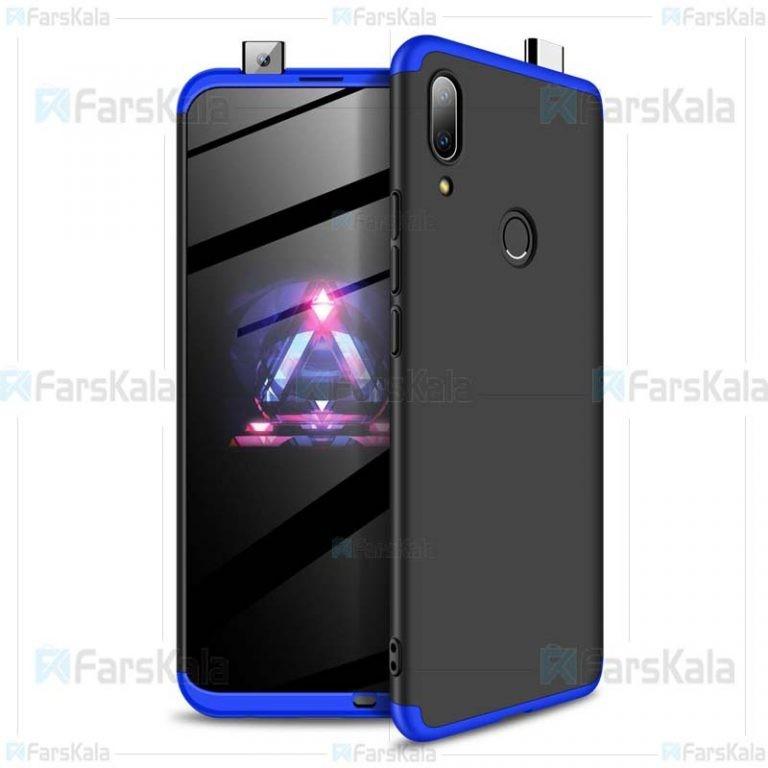 قاب محافظ با پوشش 360 درجه هواوی GKK Color Full Cover For Huawei P Smart Z 2019