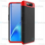 قاب محافظ با پوشش 360 درجه سامسونگ GKK 360 FULL Case For Samsung Galaxy A80