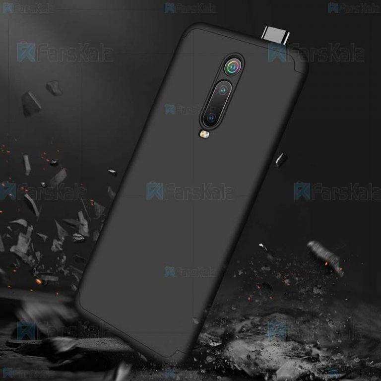 قاب محافظ با پوشش 360 درجه شیائومی GKK 360 Full Case For Xiaomi Redmi K20 / K20 Pro