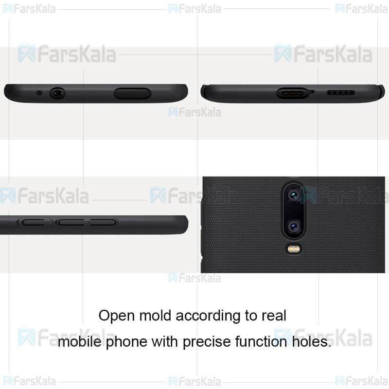 قاب محافظ نیلکین شیائومی Nillkin Super Frosted Shield Case Xiaomi Redmi K20 / K20 Pro