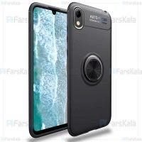قاب محافظ ژله ای هواوی Becation A.F Magnetic Ring Case For Huawei Y5 2019/Y5 Prime 2019/Honor 8s