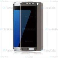 محافظ صفحه نمایش حریم شخصی با پوشش کامل Privacy Full Screen Protector For Samsung Galaxy S7 Edge