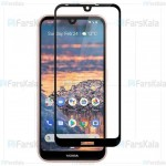 محافظ صفحه نمایش تمام چسب با پوشش کامل Full Glass Screen Protector For Nokia 3.2