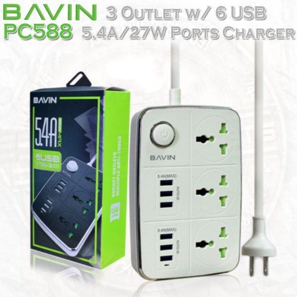 سه راهی برق وشارژ باوین دارای 6 پورتBavin PC588 Power Strip USB
