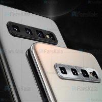 محافظ لنز فلزی دوربین موبایل سامسونگ Alloy Lens Cap Protector For Samsung Galaxy S10