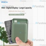 پاوربانک فست شارژ 10000 راک Rock P63 Mini Digital Display Power Bank 10000mAh RMP0396 توان 2.1 آمپر