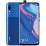 لوازم جانبی گوشی Huawei P Smart Z 2019