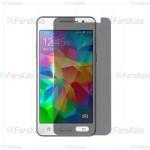 محافظ صفحه نمایش شیشه ای حریم شخصی Privacy Screen Protector For Samsung Galaxy Grand Prime