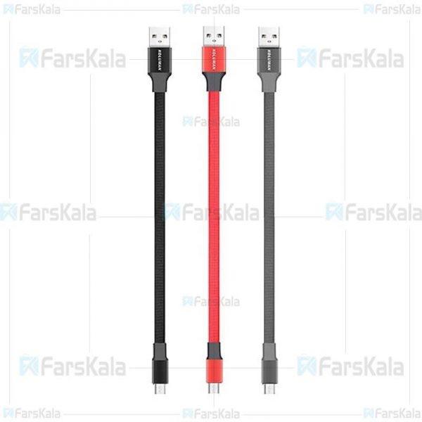 کابل کوتاه میکرو یو اس بی کلومن Koluman KD27 Micro USB Cable 14cm