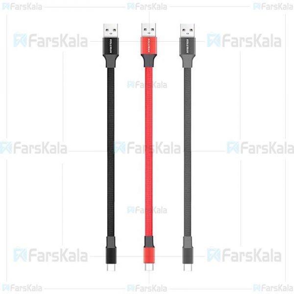 کابل کوتاه تایپ سی کلومن Koluman KD27 Type-C Cable 14cm